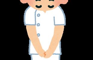 ojigi_nurse_man[1]