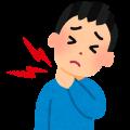 首痛い画像②