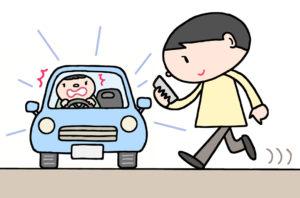 交通事故画像3